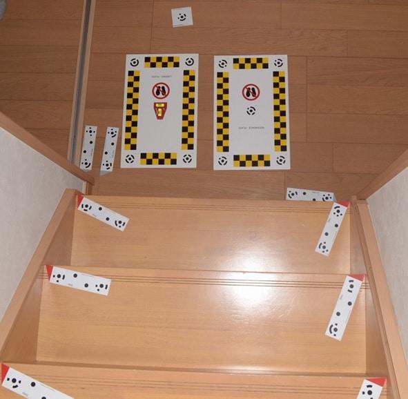 階段設置前