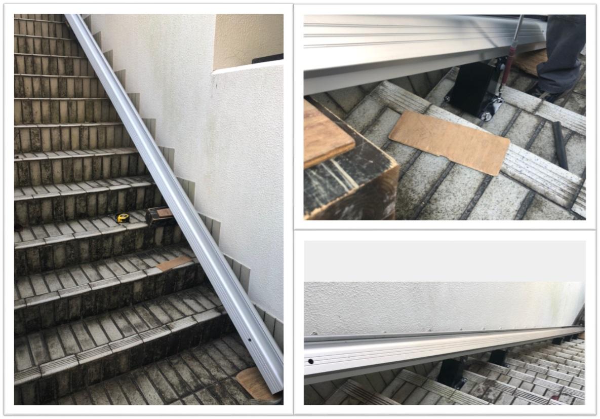 階段昇降機のレール取付