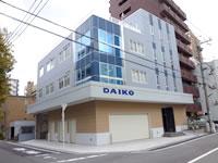 ダイコー 大阪支店